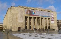 12-18 października 2017 w Muzeum Narodowym w Krakowie