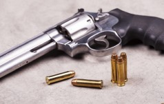 MSWiA: zakaz noszenia broni podczas szczytu NATO i ŚDM