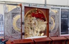 Jasna Góra: rozpoczęła się szczególna modlitwa o pokój przed ołtarzem adoracji