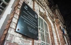 Praga pod okupacją