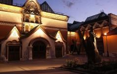 Wystawę arcydzieł watykańskich w Moskwie odwiedziło ponad 163 tys. osób