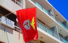 Benfica mistrzem Portugalii