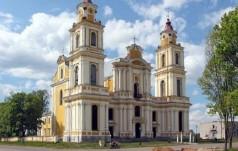 Białoruś: uroczystości odpustowe w narodowym sanktuarium