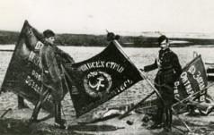Bitwa o Polskę, bitwa o Europę