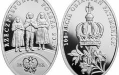 """100-lecie objawień fatimskich"" - nowa moneta kolekcjonerska NBP"