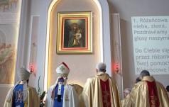 Maryjne sanktuarium