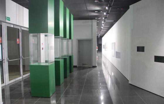 Rozbudowa i modernizacja Muzeum Ziemi Lubuskiej