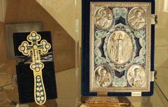 Łódź: Wirtualna wystawa świętych ksiąg czterech religii