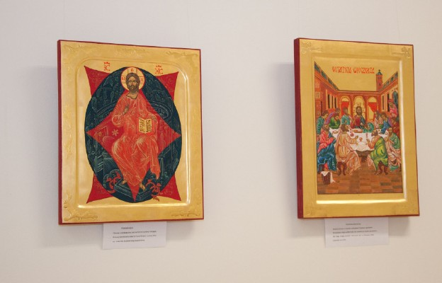 Renesans ikony