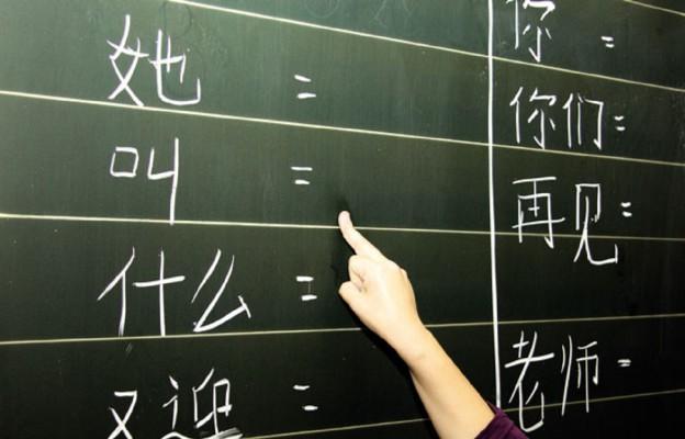 Rzeszów po chińsku
