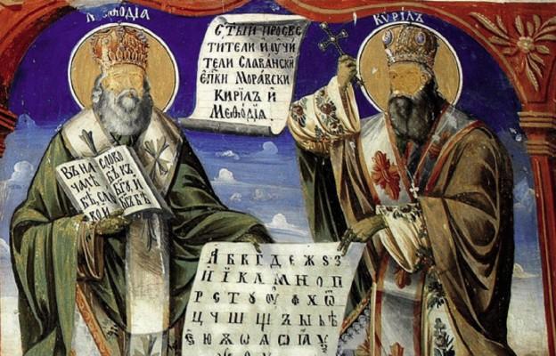 Święci Europy Chrystusa