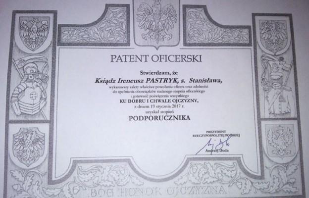 Patent oficerski