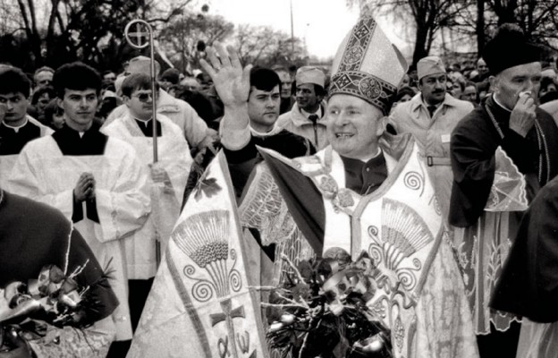 Rozpoczęcie Jubileuszu 25-lecia powstania diecezji zamojsko-lubaczowskiej