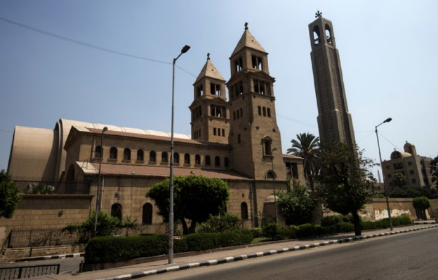 Katedra koptyjska w Kairze