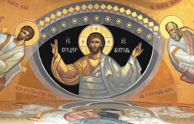 Cerkiew św. Jerzego w Biłgoraju – Chrystus Pantokrator