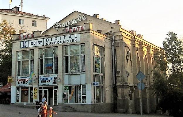 Kościół pw. św. Klemensa Męczennika w Sewastopolu. Widok na budynek kościoła w 2007 r.
