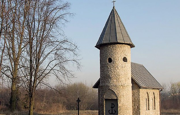 Akowska kaplica