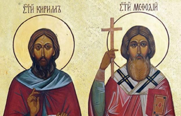 Święci Cyryl i Metody – Apostołowie Słowian, sobór św. Jana Chrzciciela w Przemyślu