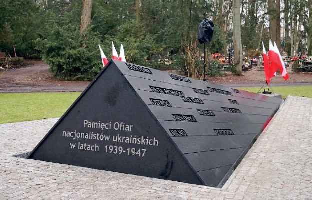 Pomnik Ofiar Nacjonalistów Ukraińskich w latach 1939-1947