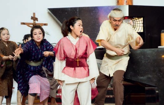 Japońska opera w Oświęcimiu