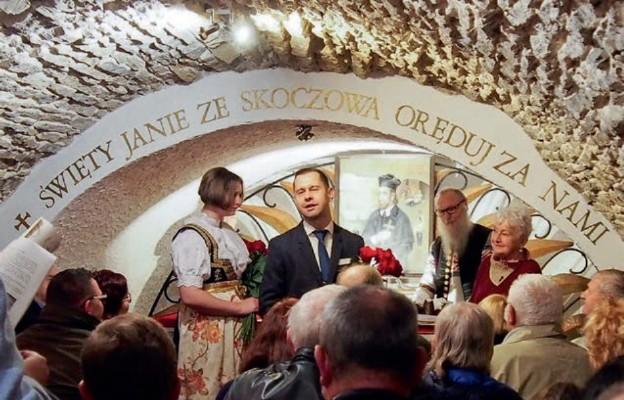 Inauguracja Roku Sarkandrowskiego