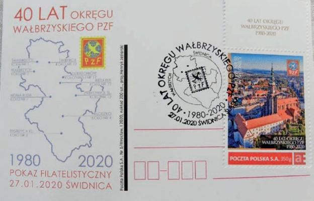 Katedra świdnicka na znaczku pocztowym
