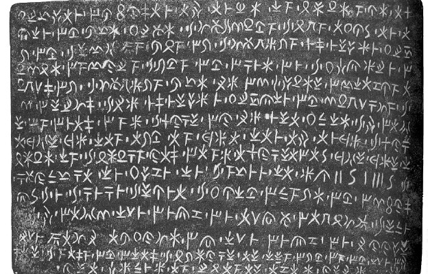 Dziennik watykański: prawie 2,5 tys. języków na świecie zagrożonych zagładą