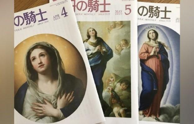 """90. rocznica wydania """"Rycerza Niepokalanej"""" po japońsku"""