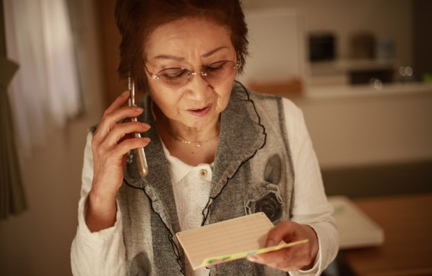Bezpieczny senior, czyli jak się nie dać oszukać