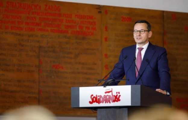 KPRM: rząd podjął decyzję o wprowadzeniu świadczenia wyrównawczego dla działaczy opozycji antykomunistycznej